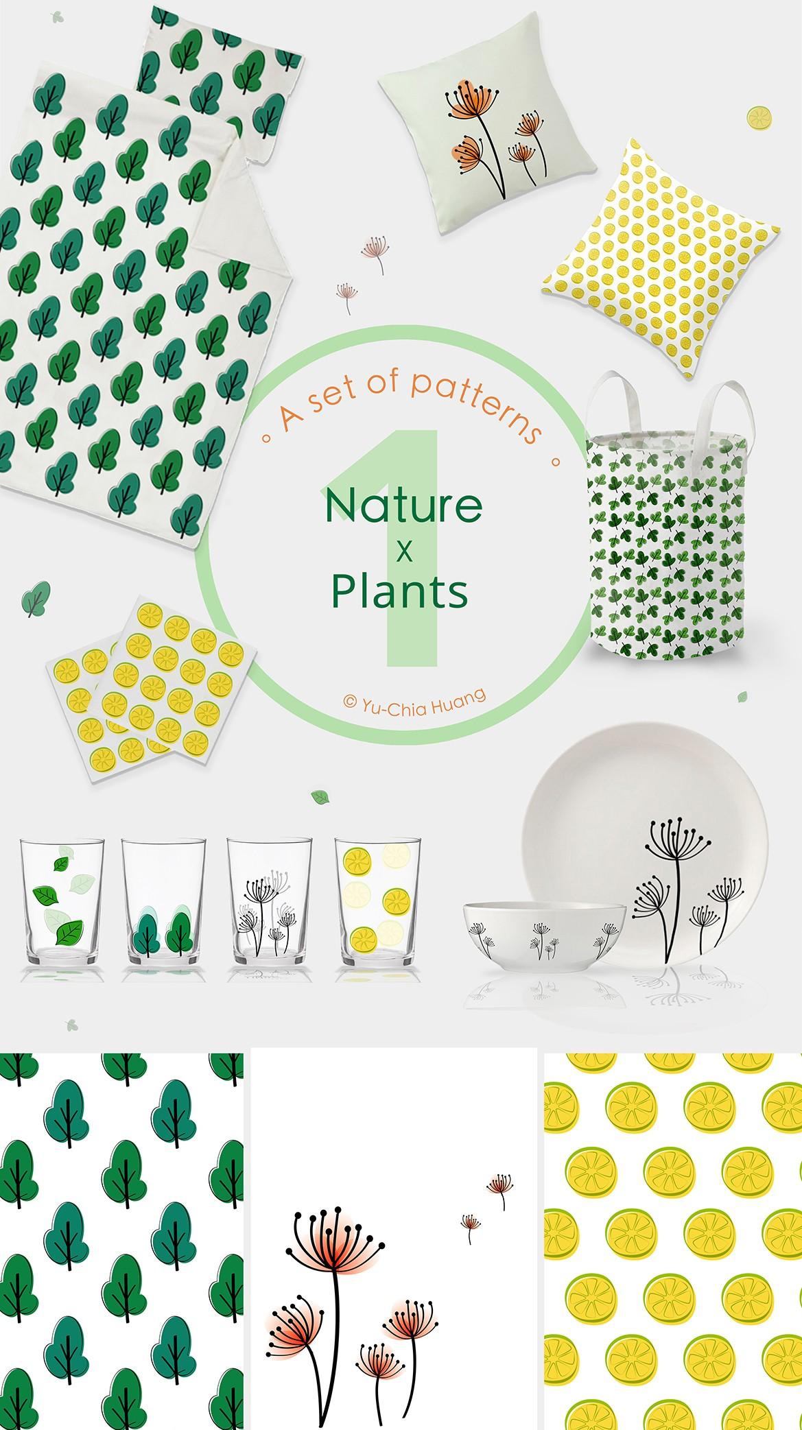 layout-nature-plant1