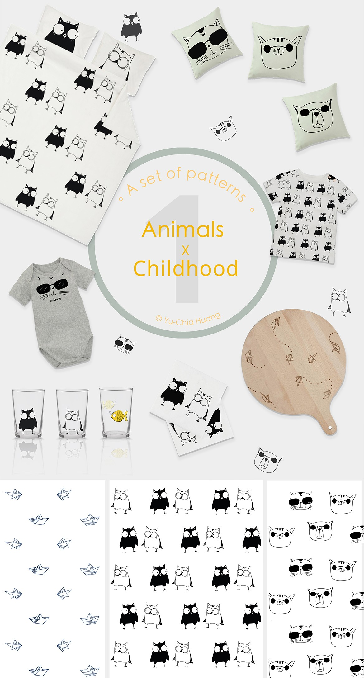 layout_animals-childhood1