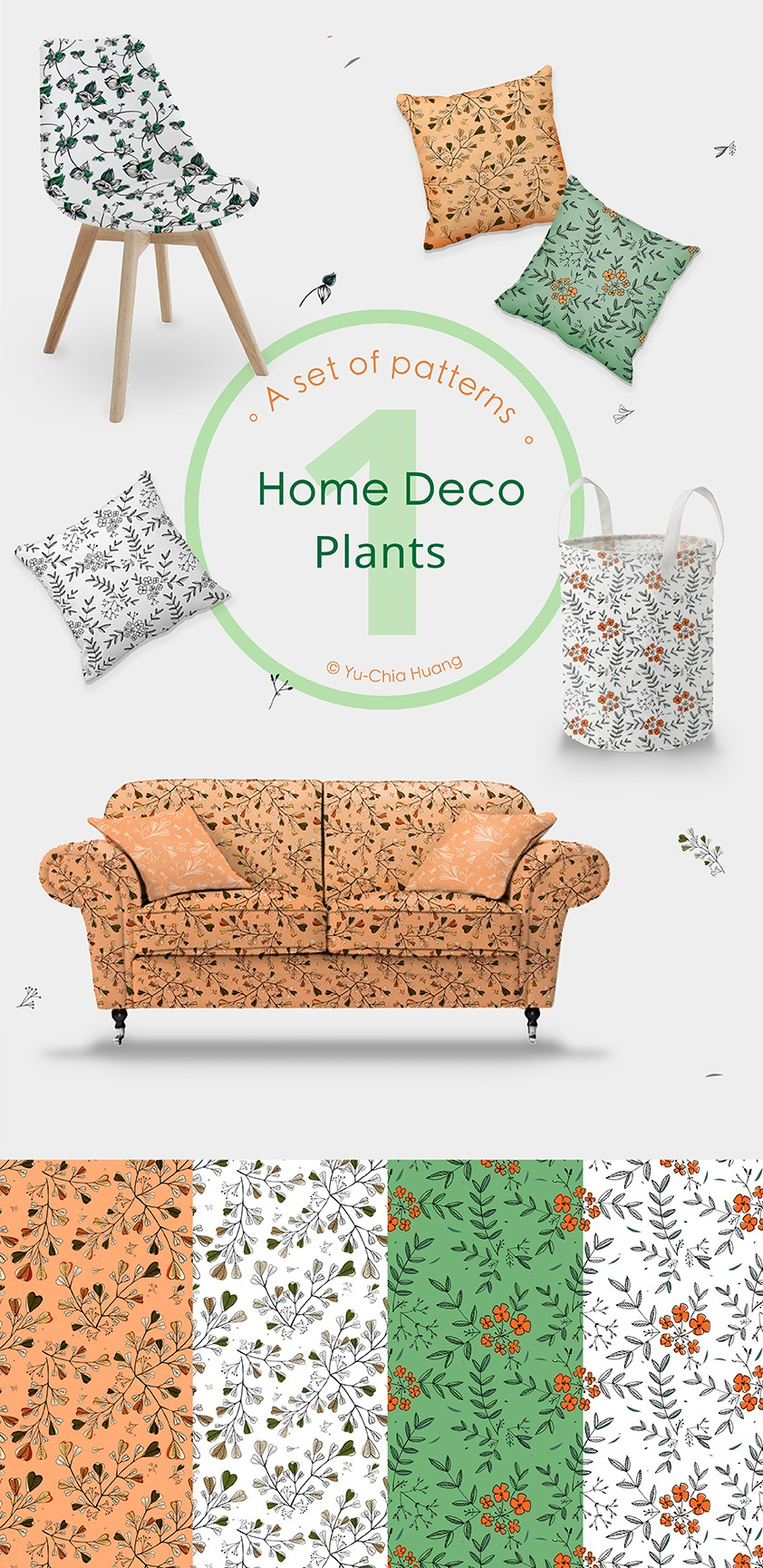 layout_deco-1-small